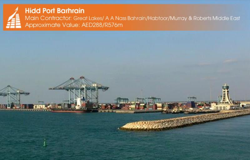 HIDD PORT - BAHRAIN